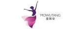 杭州墨舞堂舞蹈学校