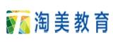 广州淘美教育