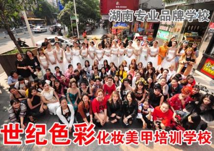 湘潭市名师美甲学校