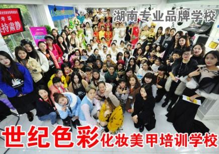 湘潭市有哪些美甲学校