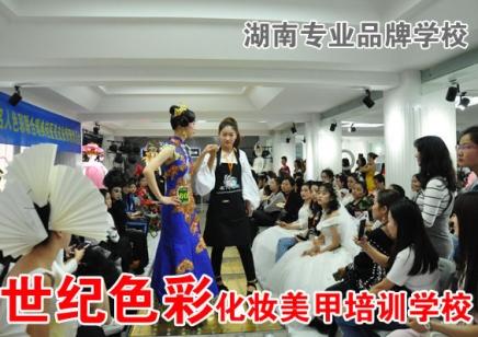 湘潭美甲培训学校