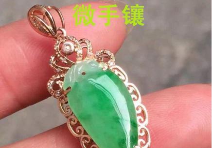 广州零基础学珠宝设计