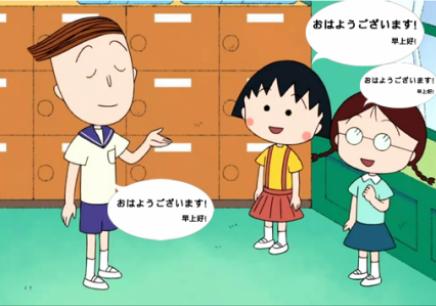 福州日语培训班哪家好