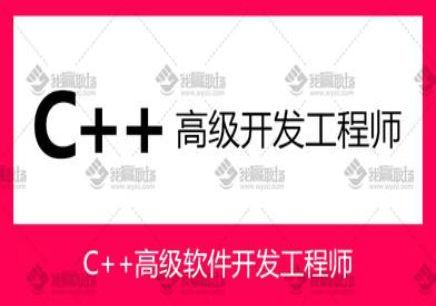 郑州学习软件开发
