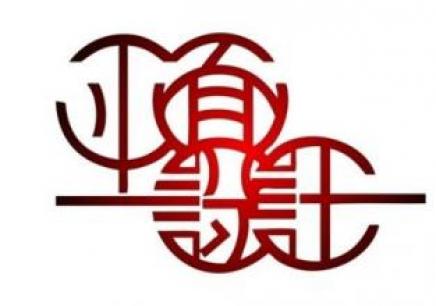 郑州平面CAD设计班_课程内容安排