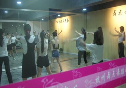 杭州舞蹈培训一般为多少钱