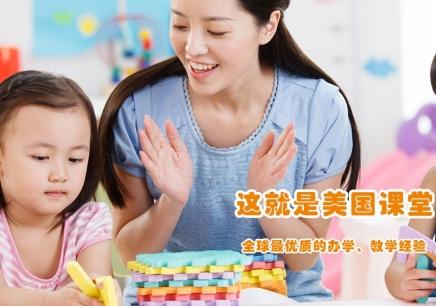K启蒙班(幼儿园4-5)
