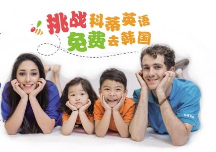 深圳国际幼儿园哪家好