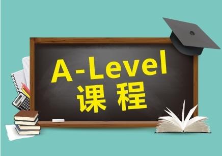 A-level 英国高中课程