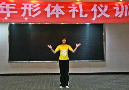 长沙礼仪新宝5客服公司企业特色