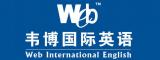 扬州广陵区韦博国际英语