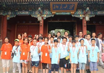 北京青少年口才夏令营