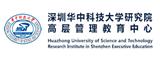 华中科技大学MBA