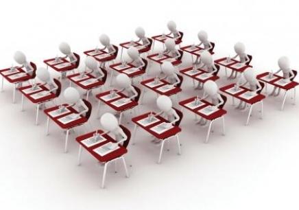 珠海自考企业管理专业哪个是好学校