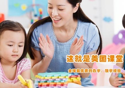 深圳较好的国际幼儿园