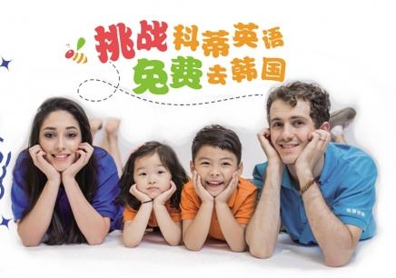 K1启蒙班(幼儿园5-6岁)
