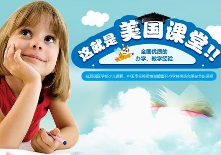 深圳哪里有国际幼儿园