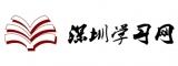 华南农业大学自考广州招生