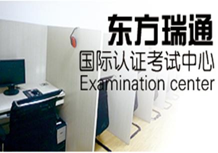 四川全日制Linux网络工程师班