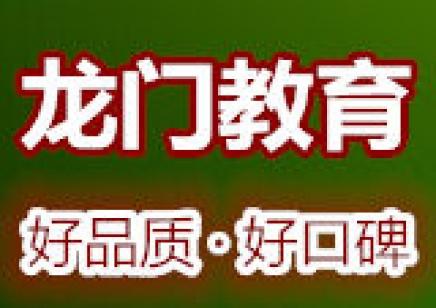 普通话白班 普通话暑假班 普通话考级 普通话考试