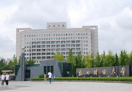 杭州远程教育本科培训班