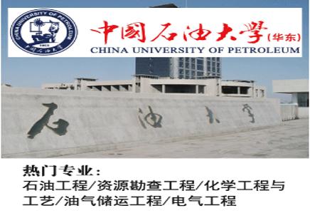 杭州网络教育学校