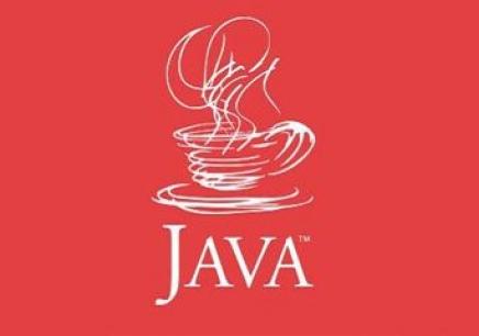 杭州Java编程培训