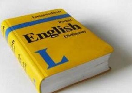 剑桥国际英语培训