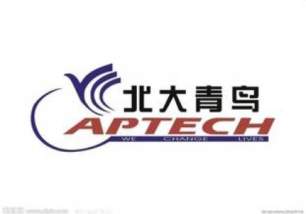 南宁ACCP软件工程师