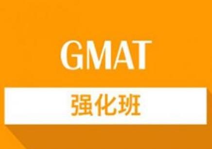 GMAT考前辅导