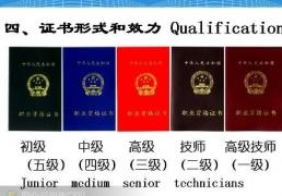 沈阳公共营养师培训班