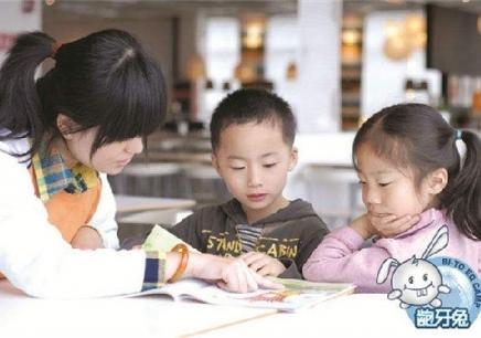 博沃思儿童教育培训有效果吗