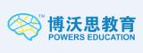杭州博沃思素质教育