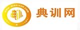 上海典训网培训中心
