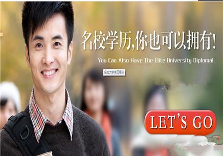 北京自考商务管理专业招生简章