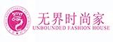 广州无界时尚家服装设计