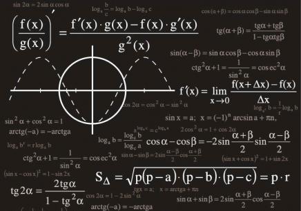 石家庄长安区中考数学学习班哪个好