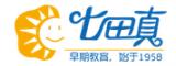 北京七田真教育