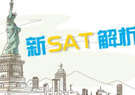 太原SAT1对1初级班