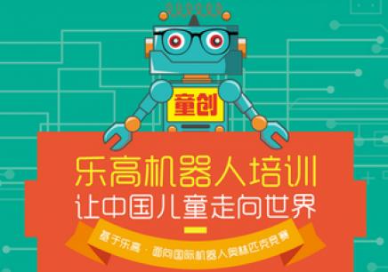无锡机器人机构