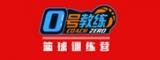 南京尚元清篮球培训