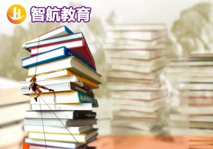 天津师范大学环境艺术设计(本)