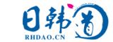 南京欧风日韩道培训机构