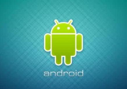 Android APP开发架构应用实战班