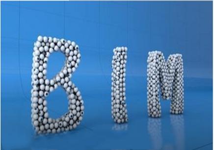 BIM工程师培训课程