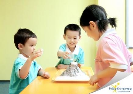 宁波学期英文培训