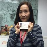 酒井真智子日本教师