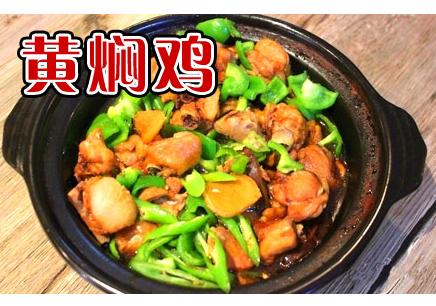长沙瓦罐煨汤培训学