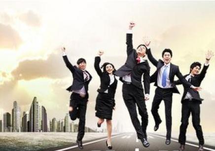 杭州银行校园招聘考试培训班