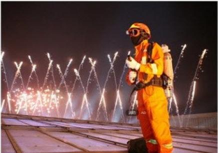 一级消防工程师网授培训